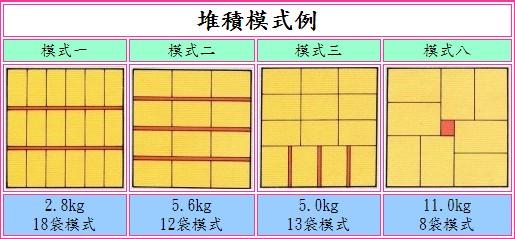 proimages/product/002/002-1/TP-600A-4.jpg
