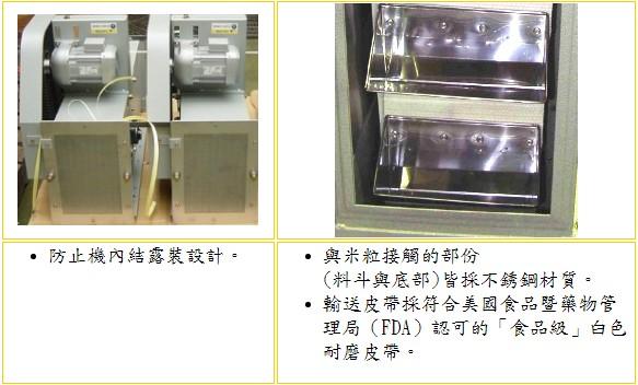 proimages/product/006/006-2/006-2-1.jpg